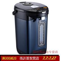 家用开水器全自动上水电热水瓶控温保温不锈钢烧水壶
