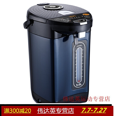 家用开水器全自动上水电热水瓶控温保温不锈钢烧水壶 发货周期:一般在付款后2-90天左右发货,具体发货时间请以与客服协商的时间为准