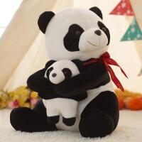 国宝*公仔黑白可爱抱抱熊毛绒玩具卡通睡觉抱枕儿童生日礼物