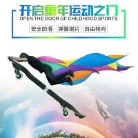 儿童两轮摇摆滑板 儿童滑板车 二轮闪光轮蛙式滑板车
