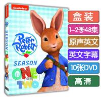 高清DVD 小兔彼得兔peter rabbit 1-2季 英语字幕 儿童英文动画片
