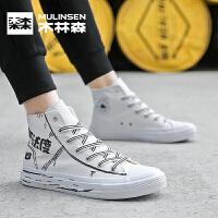 木林森男鞋2020年春季新款高�头�布鞋�r尚百搭渡�f�W生帆布鞋男板鞋