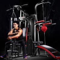 【爆款直降】启迈斯 大型多功能健身器材家用运动力量组合器械健身房三人站综合训练器