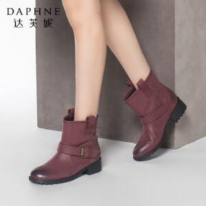达芙妮正品女鞋冬季英伦潮流粗跟短靴圆头皮带扣套脚短筒靴女靴子