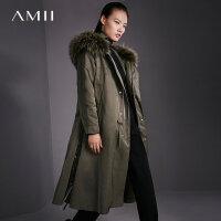 Amii[极简主义]街头 兔毛皮草女2017冬新两件套貉子毛领连帽外套