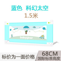加高80CM床围栏宝宝防护栏垂直升降婴儿童床护栏通用大床