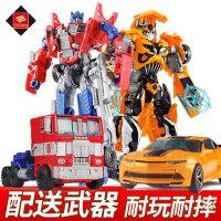 变形玩具金刚5 大黄蜂汽车机器人模型拼装男孩儿童套装恐龙正版4