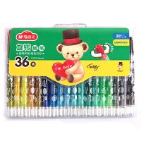晨光(M&G)旋转蜡笔泰迪系列宝宝儿童画画笔油画棒 36色短笔杆