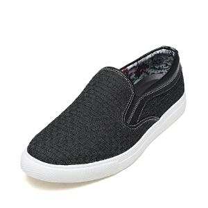 达芙妮旗下shoebox鞋柜编织拼接运动休闲低帮鞋圆头低跟套脚男鞋