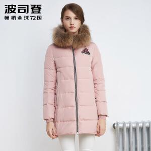 波司登(BOSIDENG)冬羽绒 女款简约中长款羽绒服B1601252N