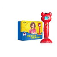 洪恩点读笔518幼儿英语礼品套装E款16G新款适合2-7岁早教益智玩具