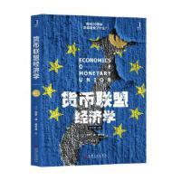 【正版全新直发】货币联盟经济学(原书第12版) [比]保罗・德・格劳威(Paul De Grauwe) 9787111