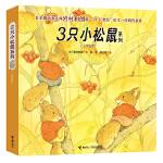 3只小松鼠系列(全6��)