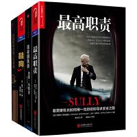【经济管理套装4册】最高职责+硅谷钢铁侠奇+鞋狗:耐克创始人菲尔・奈特亲笔自传精装+改变世界的第三只苹果:史蒂夫・乔布