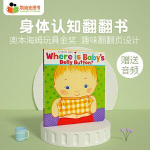 #【包邮】美国进口Where Is Baby's Babys Belly Button?宝宝的肚脐眼儿在哪里?趣味翻翻器官认知奥本海姆玩具金奖获得者卡伦.卡茨代表作纸板
