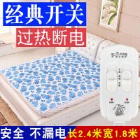 电热毯双人安全无辐射家用1.8米2米三人防水电褥子双控调温