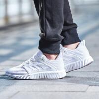adidas阿迪达斯女子跑步鞋清风休闲运动鞋CG3923