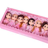 芭比娃娃婚纱公主女孩迷糊仿真洋娃娃儿童生日礼物创意摆件8个装