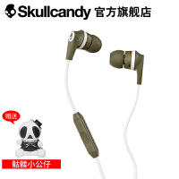 SKULLCANDY INKD 2.0 IN-EAR(音客)手机线控带麦入耳式耳机 军绿色