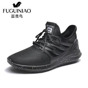 富贵鸟男鞋运动鞋男跑步鞋2018年春季新品系带跑鞋轻便休闲鞋