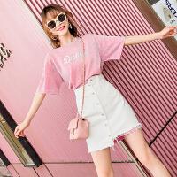 套装女2018夏季新款时尚网红俏皮显瘦长款t恤上衣配短裙子两件套 如图