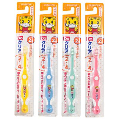 日本 SUNSTAR巧虎 儿童牙刷2-4岁 婴幼儿乳牙刷软毛 1支 颜色*发