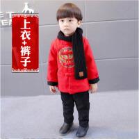 新年女童装冬季儿童唐装男童套装中国风过年衣服喜庆宝宝拜年服装
