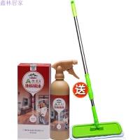 木地板蜡实木复合保养打蜡液体精油家具抛光护理清洁剂家用