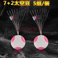 竞技太空豆 橡胶 圆柱型太空豆7+2钓鱼小配件垂钓渔具用品 7+2黑L 5组2.0-5.0#