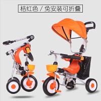 折叠轻便儿童三轮车自行车1-3岁婴儿手推车脚踏车