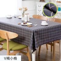 餐桌布台布水油环保布艺复合PVC塑料台布茶几盖布T