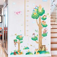 量身高墙贴卧室自粘儿童房创意装饰墙面贴纸卡通动物可移除身高贴 动物森林城堡 特大