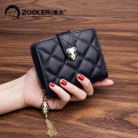 朱尔真皮钱包女短款2020新款时尚女士折叠小零钱卡包简约女式钱夹