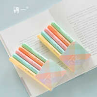 书源马卡龙5色荧光笔套装记号彩色粗划重点大容量荧光淡色标记笔学生用小清新手账文具记号做笔记彩色的笔