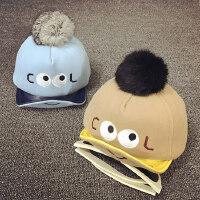 宝贝帽子1-2岁秋冬鸭舌帽男女大毛球棒球帽儿童帽婴儿帽12-24个月
