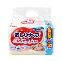 日本进口 贝亲婴儿湿巾 婴儿护肤手口屁屁专通用洁肤巾 80枚 6包
