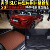 16-17款奔驰SLC敞篷跑车专车专用尾箱后备箱垫子 改装脚垫配件