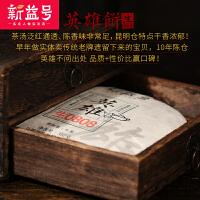 新益号 英雄系列0808十年陈仓老生茶357g 普洱茶生茶叶 茶饼 时光老茶 饼茶