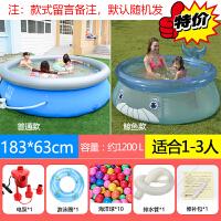 儿童充气游泳池宝宝婴儿家用超大号小孩加厚大型户外水上乐园 3层加厚183*60cm送标准套餐 款式留言