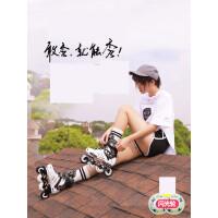 【支持*】RX5轮滑鞋溜冰鞋成年旱冰鞋男女平花鞋直排轮初学者w2l