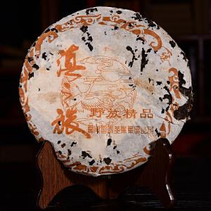 【两片一起拍】2005年普洱茶昌泰 滇之旅 野放茶 生茶 400克/片