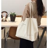韩国新款购物袋帆布包单肩包女布袋手提文艺大包环保袋潮 米杏色