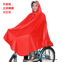 透明大帽檐成人山地车雨披骑行雨衣男女雨衣单人电动自行车雨披