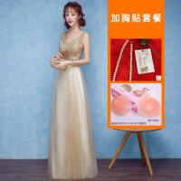 宴会晚礼服2018新款春季高贵优雅金色短款聚会派对小礼服连衣裙女 加胸贴