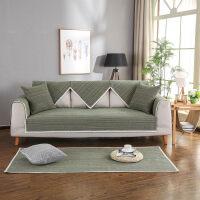 新中式棉麻沙发垫布艺坐垫四季通用简约现代客厅实木防滑沙发套巾