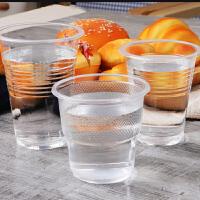 500/50只装150ML一次性杯子塑料家用水晶杯透明餐饮杯 试饮透明塑料家用品尝酒水小茶杯 多选项选择