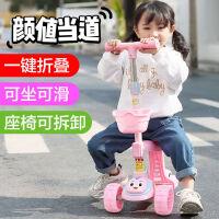 滑板车儿童可坐可滑1-2-3-6岁三合一男女孩玩具车三轮小孩溜溜车