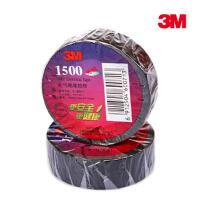 3M1500# 通用型PVC电气绝缘胶带/无铅电工胶带 黑色 单个装