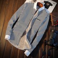 冬季条纹加绒衬衫男士长袖韩版保暖衬衣潮流修身寸衫休闲加厚衣服 X