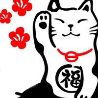 宜美贴 招财猫卡通墙贴 客厅玄关卧室墙贴店铺橱窗装饰